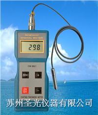 磁性膜厚仪 CM-8821