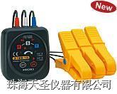 非接触型检相器相序表 日本日置HIOKI3129-10