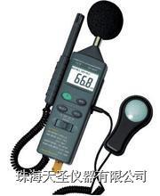 四合一多功能环境表 DT8820