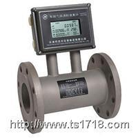 温压补偿型气体涡轮流量计 LWQ-D