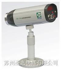 测铝专用温度仪 OI-T60 AL