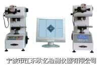 液晶屏显示自动转塔数显显微硬度计 HXD-1000TMB/HXD-1000TMB/LCD