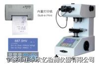 自动转塔数显显微硬度计 HXD-1000TM /LCD