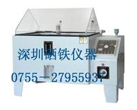 盐雾测试箱 XK-Y90