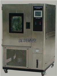恒温恒湿机,可程式温湿度测试箱