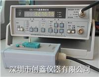 CX-118A晶体测试仪