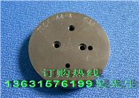 G13灯mg4355