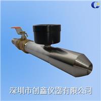 IEC60529IPX5/6手持防喷水试验装置