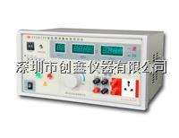 CX2675E 型医用泄漏电流测试仪