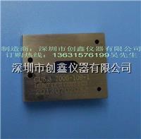 MR16灯mg4355(7006-109-1)