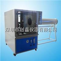 IPX5-6强喷水试验箱