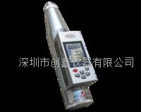 CX-225W 一体式数显语音回弹仪