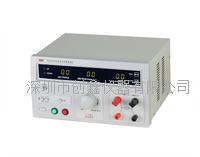 HK2678XM接地电阻测试仪