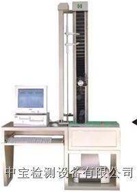 单柱微电脑拉力机