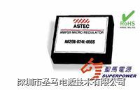 圣马电源专业代理进口电源ASTEC,ARTESYN,COSEL,MURATA,ARCH