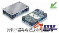 圣马电源专业代理ARTESYN电源模块 EXQ125-48S3V3