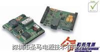 圣马电源专业代理ARTESYN 电源模块CXA20-48D12