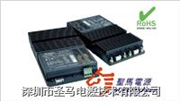 VICOR电源-FlatPAC  VI-CMU3CM