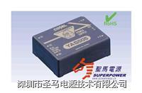 COSEL电源YAS512电源模块--圣马电源专业代理进口电源
