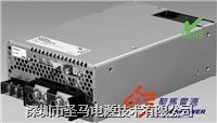 COSEL开关电源PBA600F-12--圣马电源专业代理进口电源 PBA600F-12