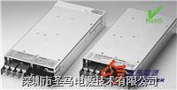 COSEL开关电源UAW500S-12--圣马电源专业代理进口电源 UAW500S-12
