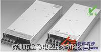 COSEL开关电源UAF500S-12--圣马电源专业代理进口电源 UAF500S-12