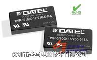 TWR-5/1000-15/250-D48A-C