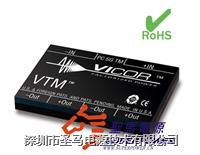 V048F480T006 V048F480T006
