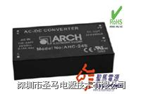ARCH电源AHC-15S