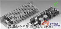 COSEL单路输出AC/DC交流-直流开关电源LDA50F-18--圣马电源专业代理进口电源 LDA50F-18