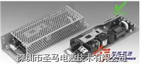 COSEL单路输出AC/DC交流-直流开关电源LDA100W-18--圣马电源专业代理进口电源 LDA100W-18