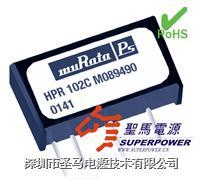 HPR103C