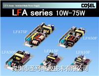 COSEL开关电源LFA15F-12--圣马电源专业代理进口电源 LFA15F-12
