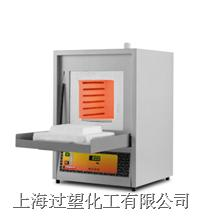 经济型高温炉 Economical Electric Furnace ELF