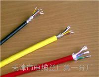 MKVV32煤矿用控制电缆 咨询