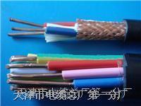 KVV KVVP屏蔽控制电缆