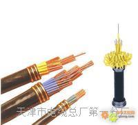 80*2*0.5 0.6 0.7 矿用通信电缆