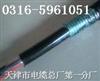 铠装通信电缆HYA53