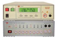 LK7110S多路耐压绝缘测试  LK7110S 说明书 参数 价格