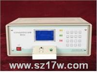 晶体管综合参数测试仪BJ2936高性价比 BJ2936 bj2936 说明书 参数 优惠价格