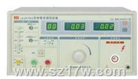 耐压泄漏测试仪LK2676A 耐压泄漏测试仪LK2676A 苏州价格,苏州代理,大量批发供应,0512-62111681