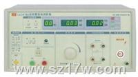LK2676B耐压泄漏测试仪 LK2676B耐压泄漏测试仪 苏州价格,苏州代理,大量批发供应,0512-62111681