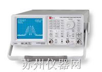 HM5530 3GHz频谱分析仪 HAMEG 惠美 HM5530  3GHz