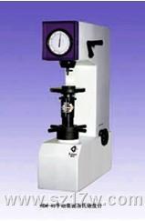 洛氏硬度计HRM-45苏州价格 HRM-45 说明书 参数 优惠价格