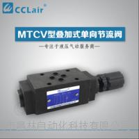YUKEN双向节流阀MTC-02B,MTCV-03A,MTCV-03B MTC-02B,MTCV-03A,MTCV-03B.