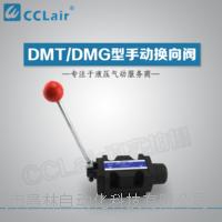 油研手动换向阀DMGG-02-2D*-10,DM-02-2B*-10 DMGG-02-2D*-10,DM-02-2B*-10.