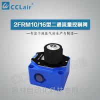 REXROTH二通流量控制阀 2FRM10-3X/10LB,2FRM16-3X/100LBSO150