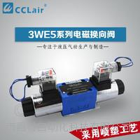 REXROTH电磁换向阀 3WE5E6.0/AW22050Z5L,3WE5G6.0/OFAW220-50Z5