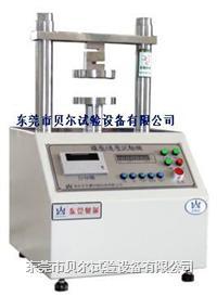 微电脑环压试验机
