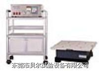 高低频电磁振动台